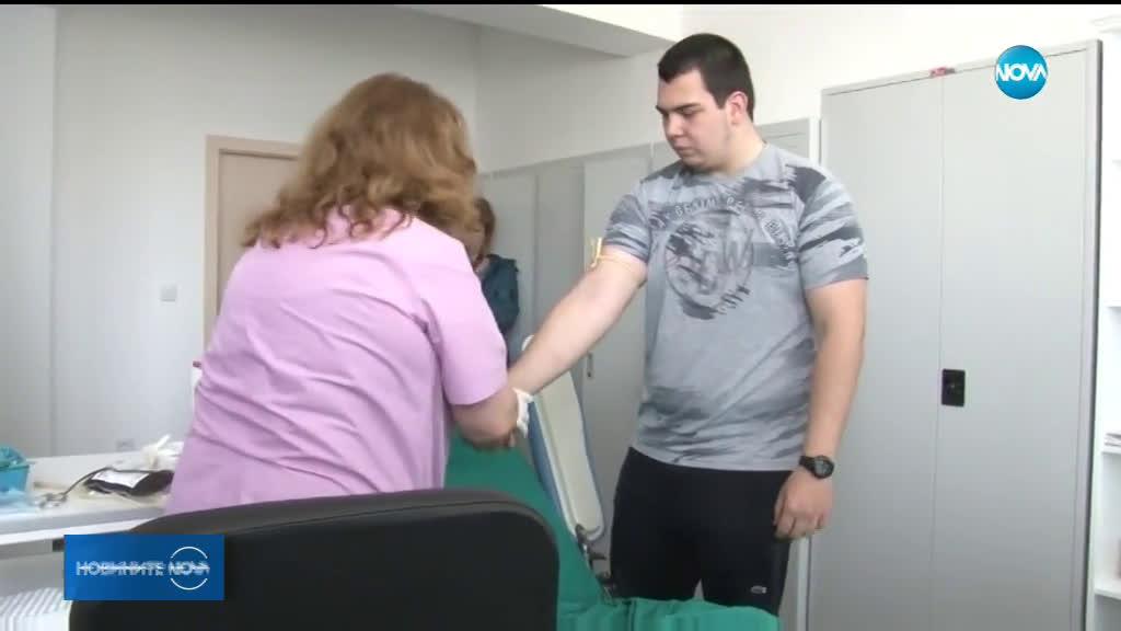 Награждават дългогодишни кръводарители заради жеста им