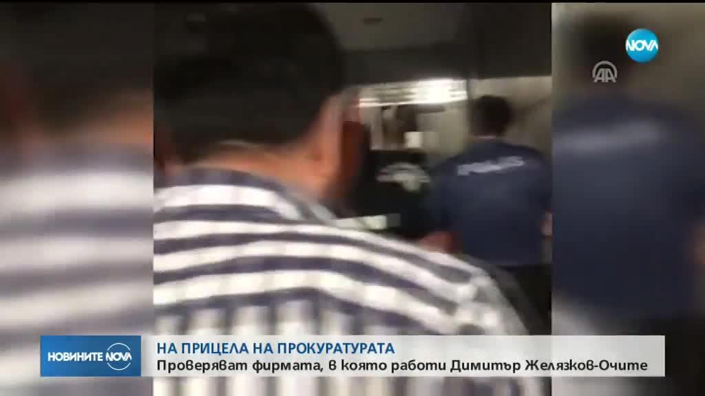 """НАП и полицията проверяват охранителната фирма """"Аркус"""""""