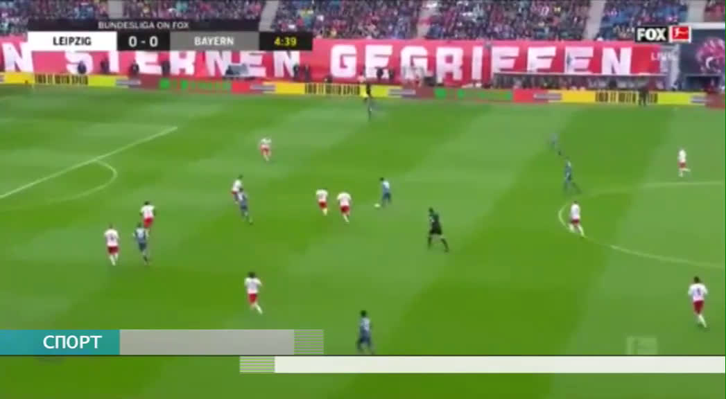 Спорт Канал 0 - 12.05.2019 г.