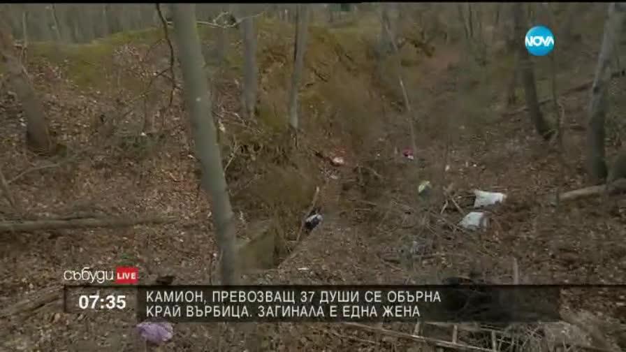 Инцидент с преобърнат камион край Върбица