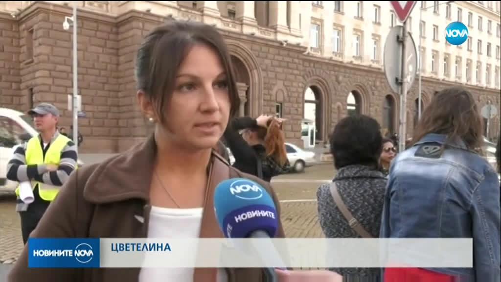 Родители на протест срещу новия закон за социалните услуги