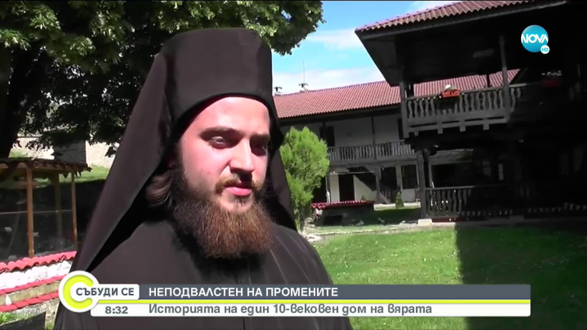 Историята на един 10-вековен дом на вярата
