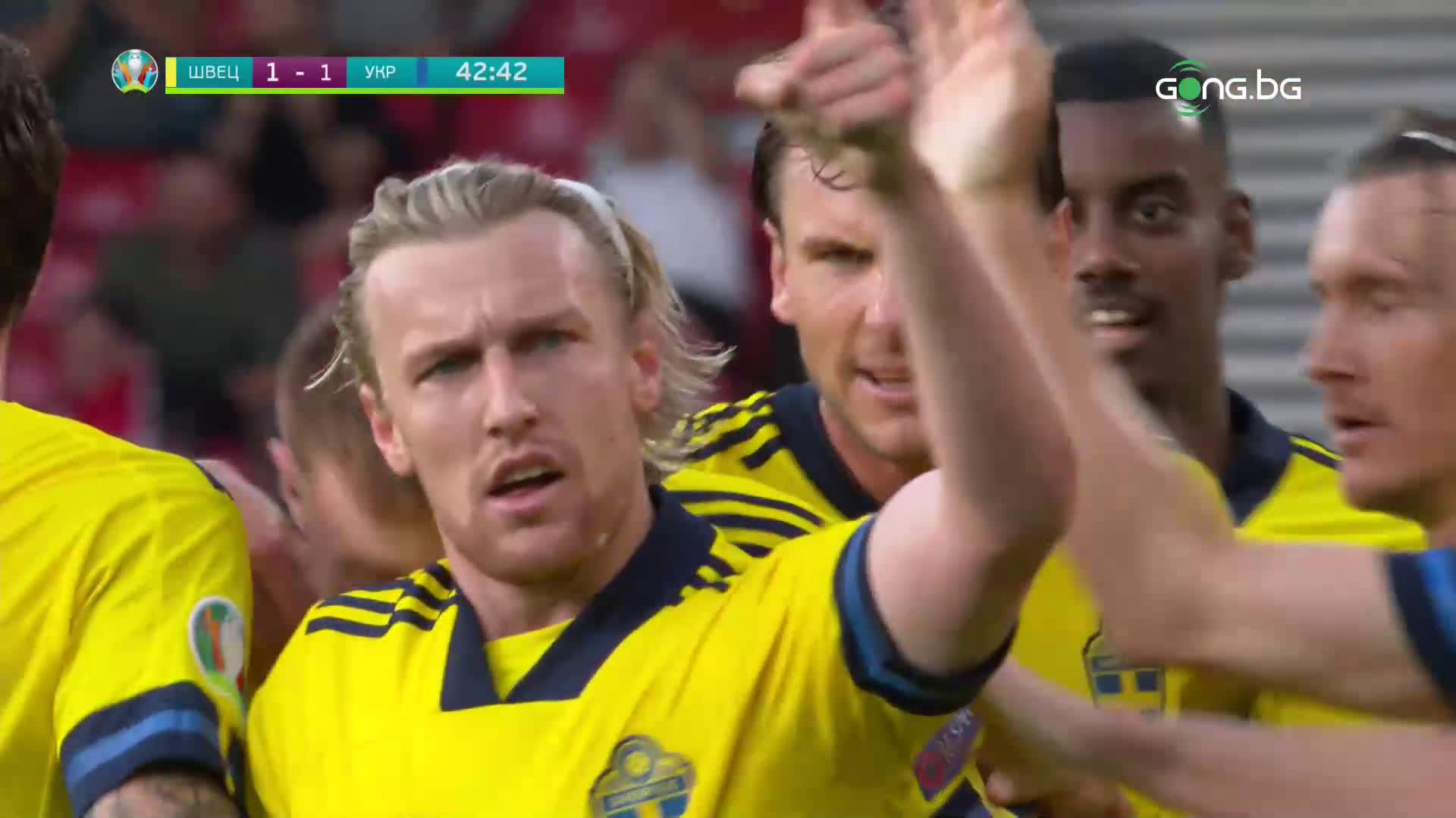 Швеция - Украйна 1:1 /първо полувреме/