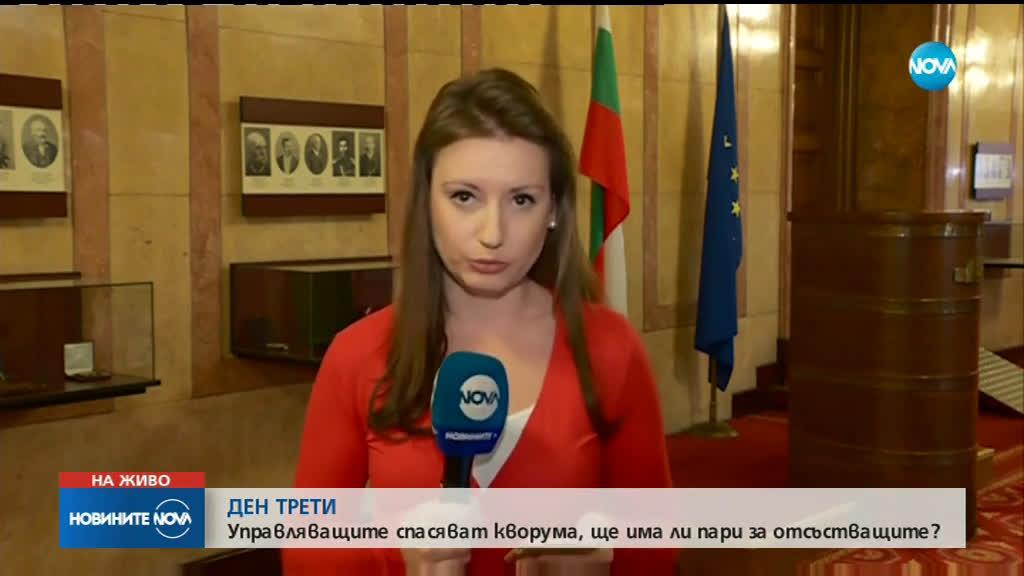 Младен Маринов: Продължава работата по сигнали, свързани с дейност на ТЕЛК-ове