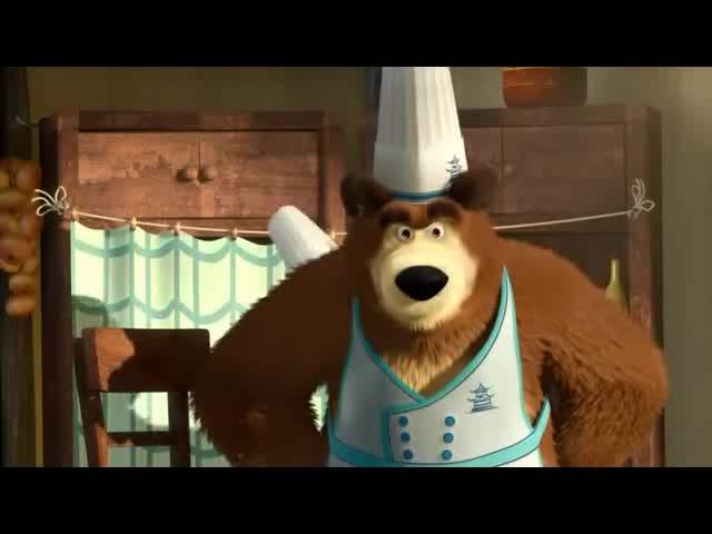 Маша и Мечока - Приятно апетитна (бг Аудио)