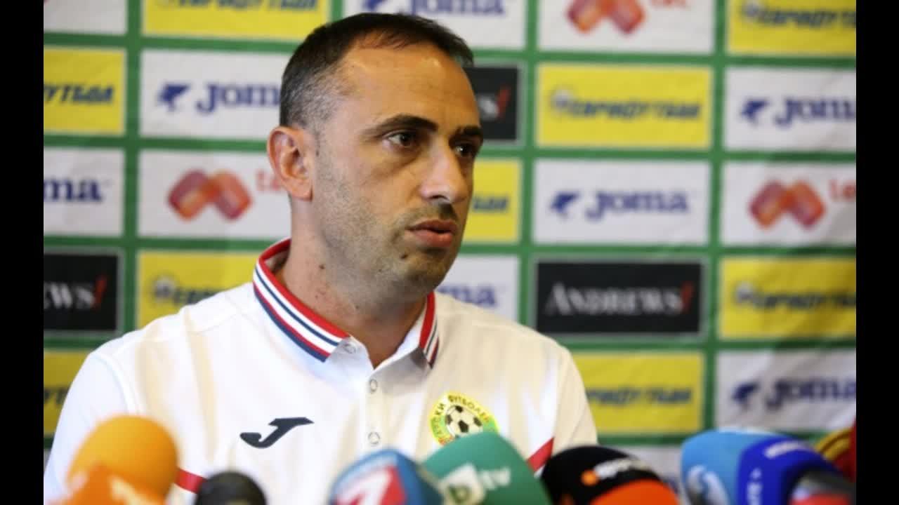 България реди мач срещу Роналдо и компания