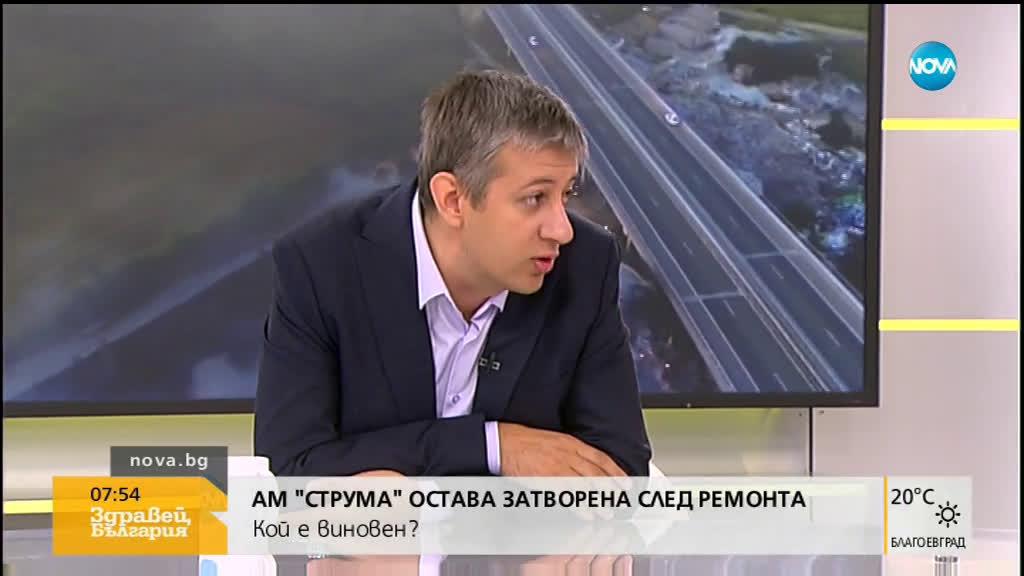 """Платното в посока София на АМ """"Струма"""" може да бъде пуснато най-рано след 2 седмици"""