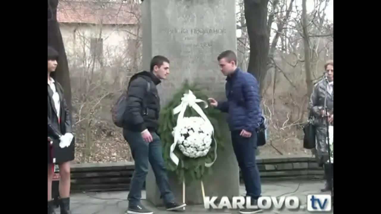 72 години от рождението на Христо Проданов