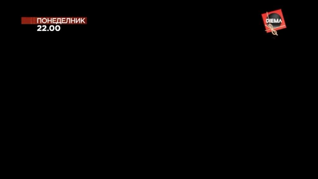 """""""Кръстът"""" на 7 януари по DIEMA"""