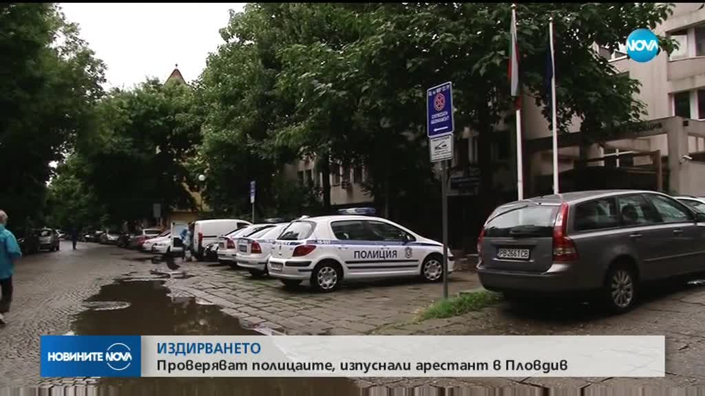 Министър Радев: Полицаите са виновни за избягалия арестант