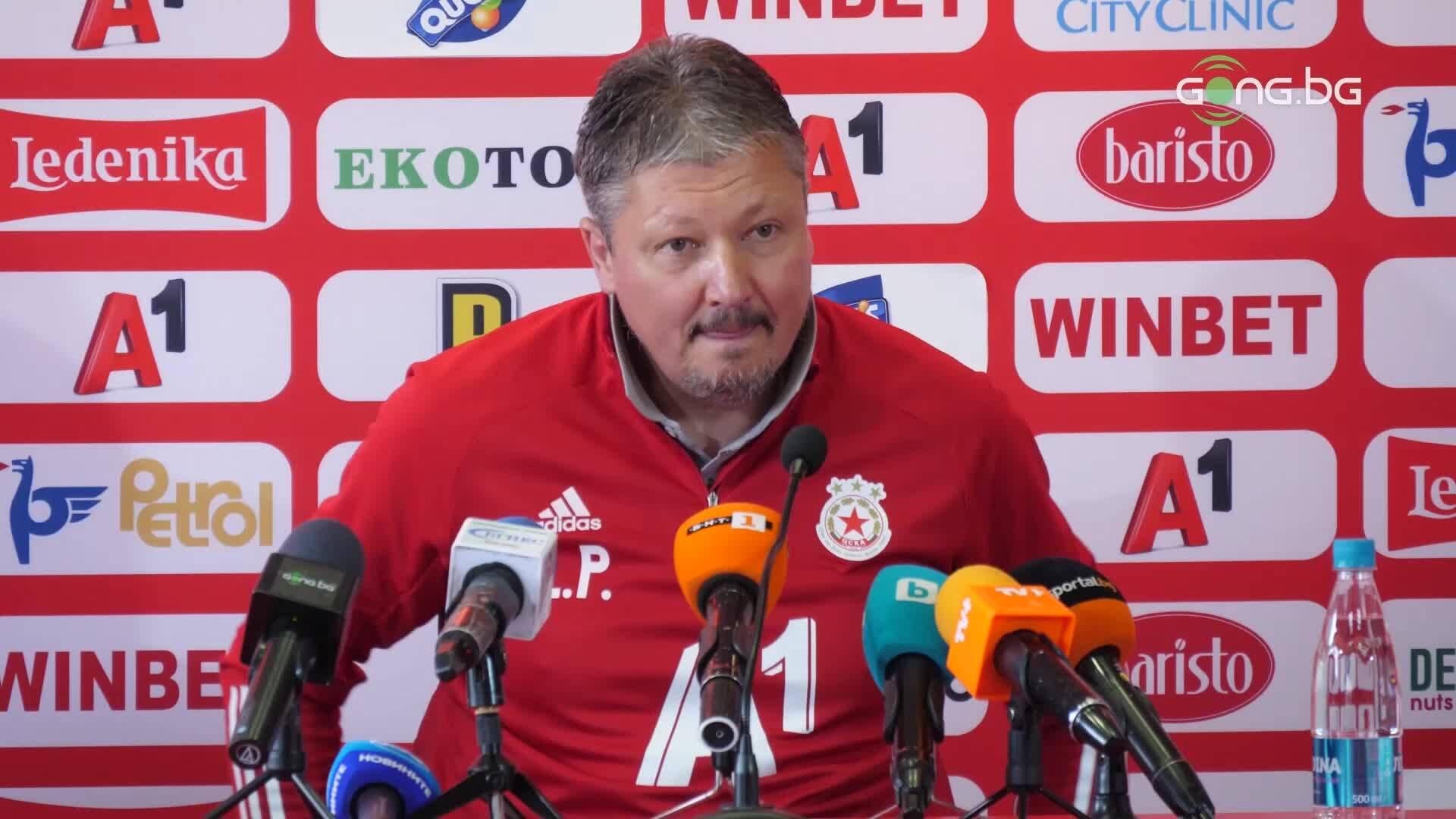 Любо Пенев разкри каква е мисията му в ЦСКА