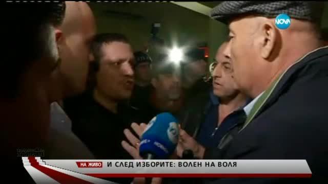 Скандал със Сидеров в НАТФИЗ