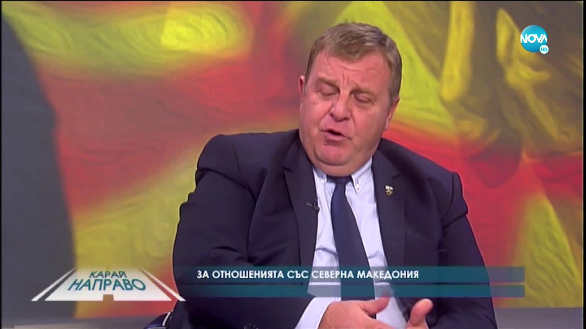 """""""Карай направо"""" с Красимир Каракачанов (17.10.2020)"""