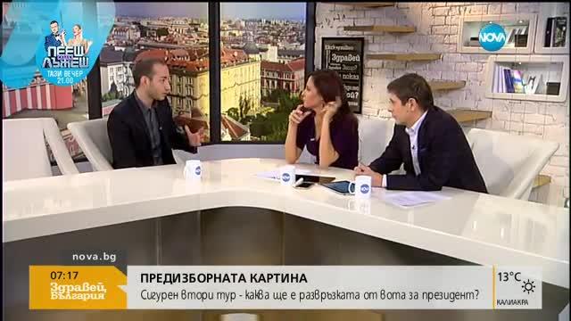 Политолог: Ако ДПС даде всичко от себе си, Орешарски ще е бронзов медалист на вота