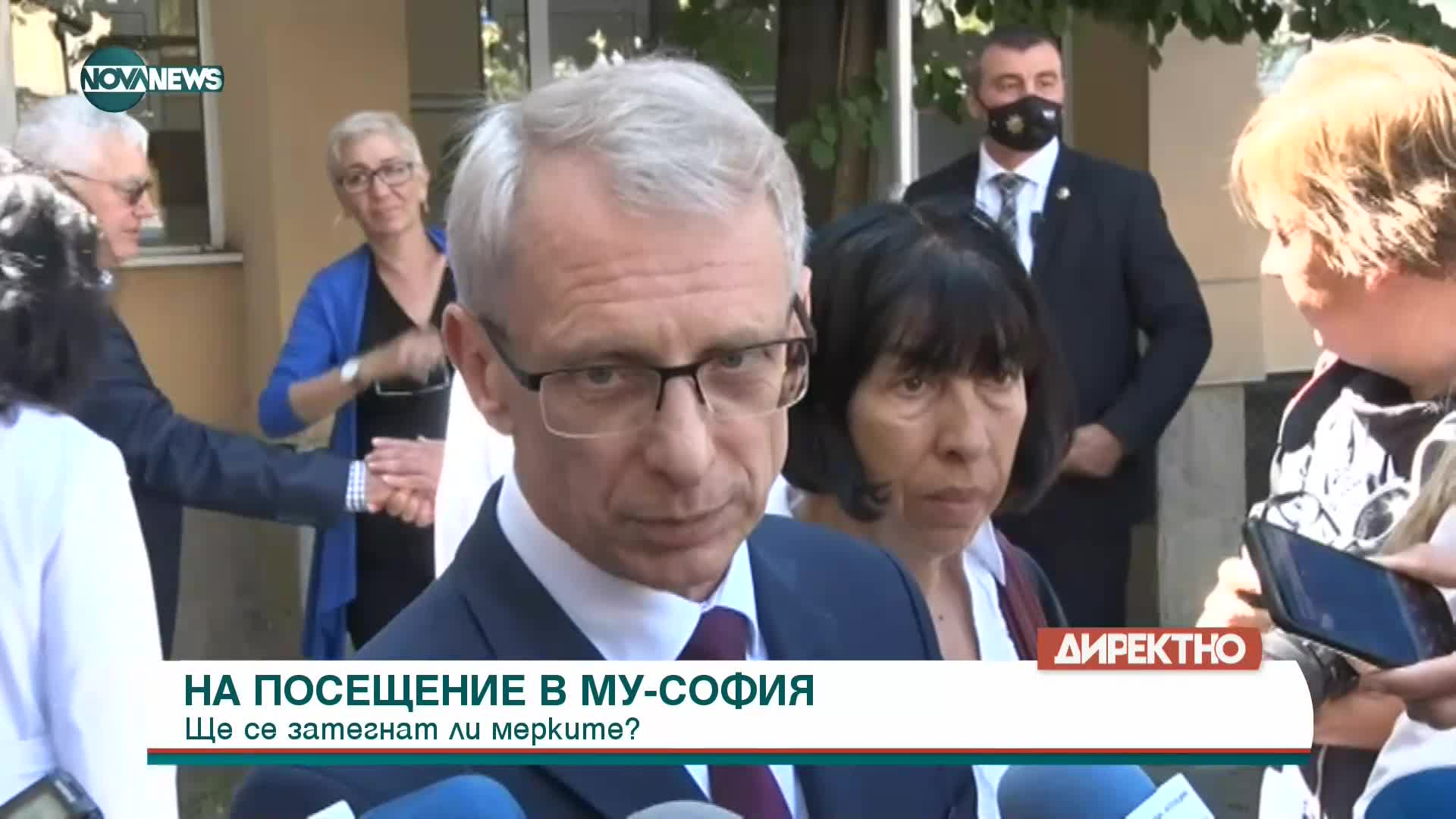 Премиерът: Не търсим решение за задължителна ваксинация
