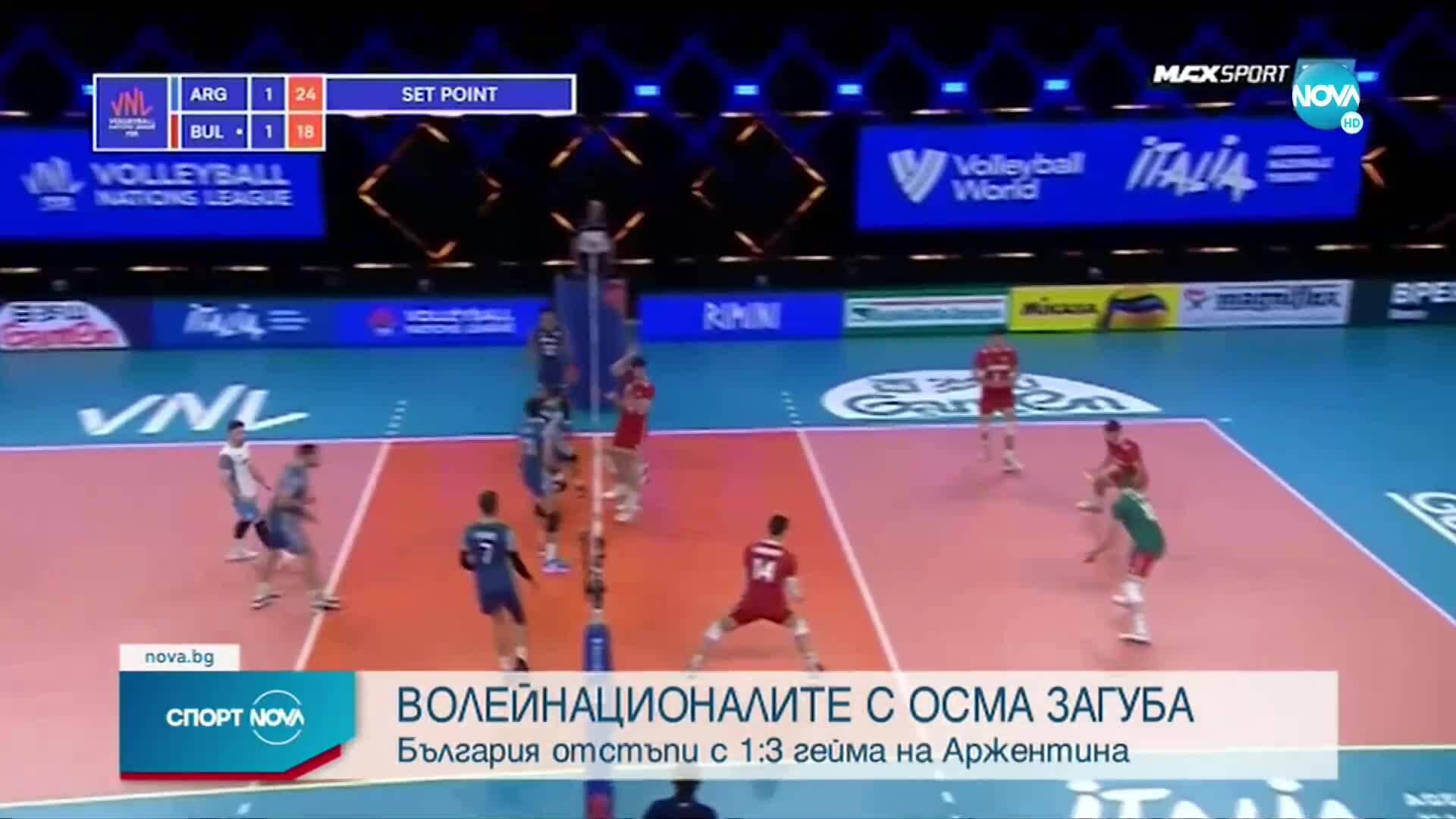 България игра силно, но записа осма загуба в Лигата на нациите