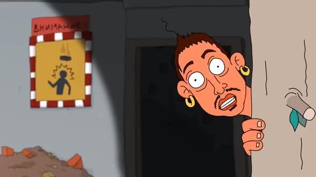 """""""под прикритие"""" за завърна с епизод!"""