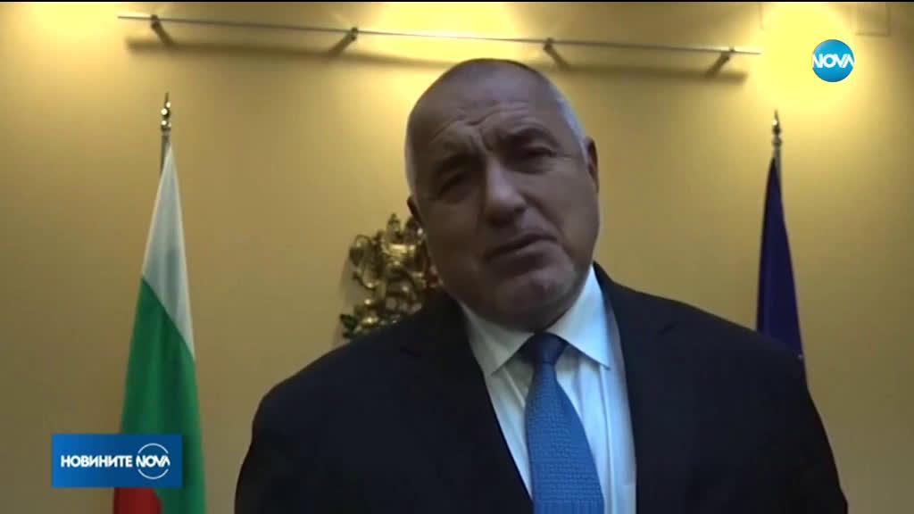 Борисов: Последните 30 години са най-хубавото нещо, което се е случило на страната ни