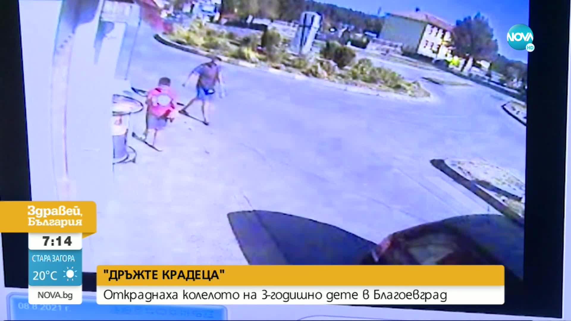 """""""ДРЪЖТЕ КРАДЕЦА"""": Задигнаха колелото на 3-годишно дете"""