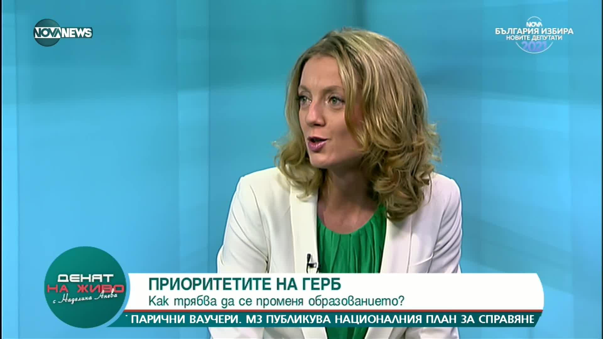 Милена Дамянова: Дигитализацията в образованието вече стартира при нас