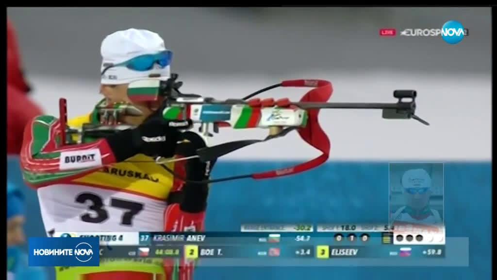 Красимир Анев стана европейски шампион