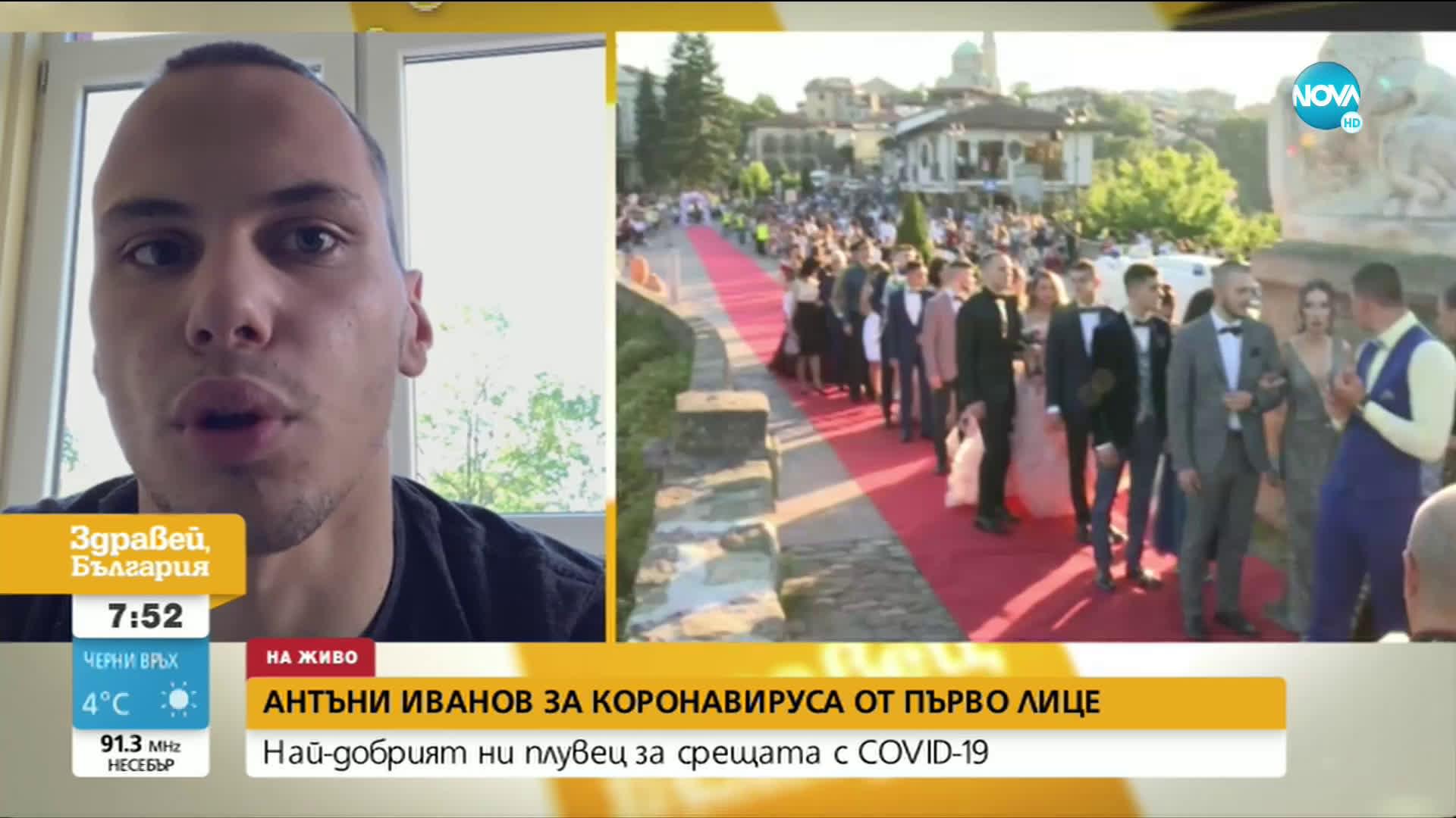 Антъни Иванов бил с опасно висока температура в първите дни на боледуването от COVID-19