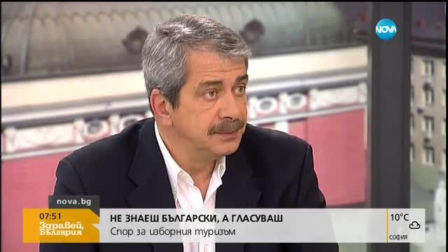 Александър Сиди от ВМРО: Местан каза, че сме му попречили, с което сме горди