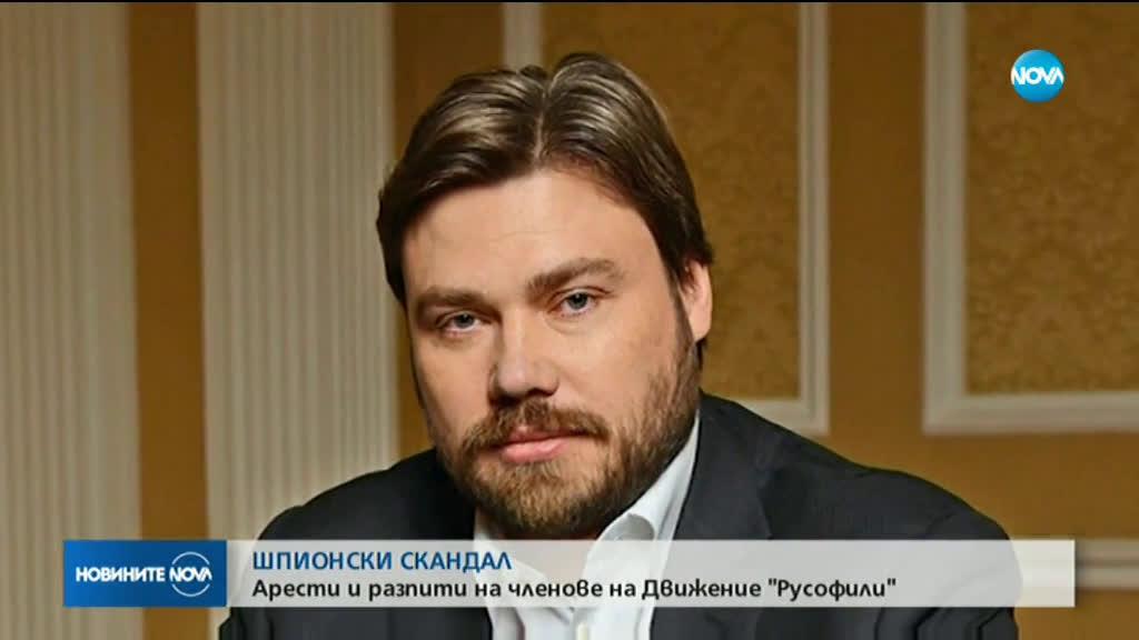 """ШПИОНСКИ СКАНДАЛ: Пуснаха бившия главен редактор на вестник """"Дума"""" без обвинение"""