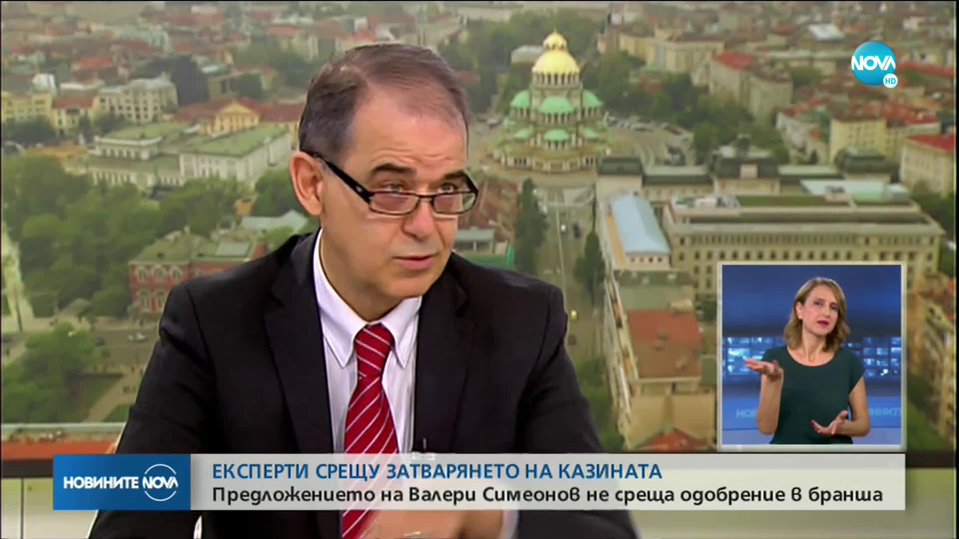 Ангел Ирибозов: Закриването на казината ще активизира криминалния контингент
