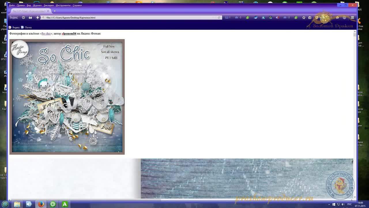 Satellite Systems  DreamBOX DM 7000S