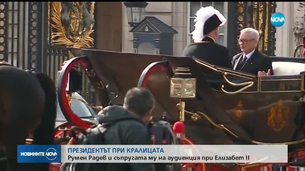 Президентът Румен Радев покани кралица Елизабет II в България (ВИДЕО+СНИМКИ)