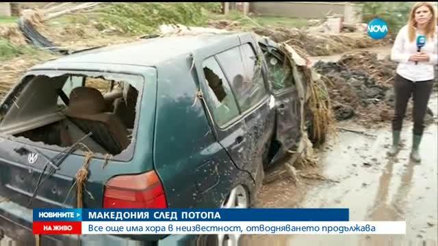Продължава извънредното положение в Скопие - обедна емисия