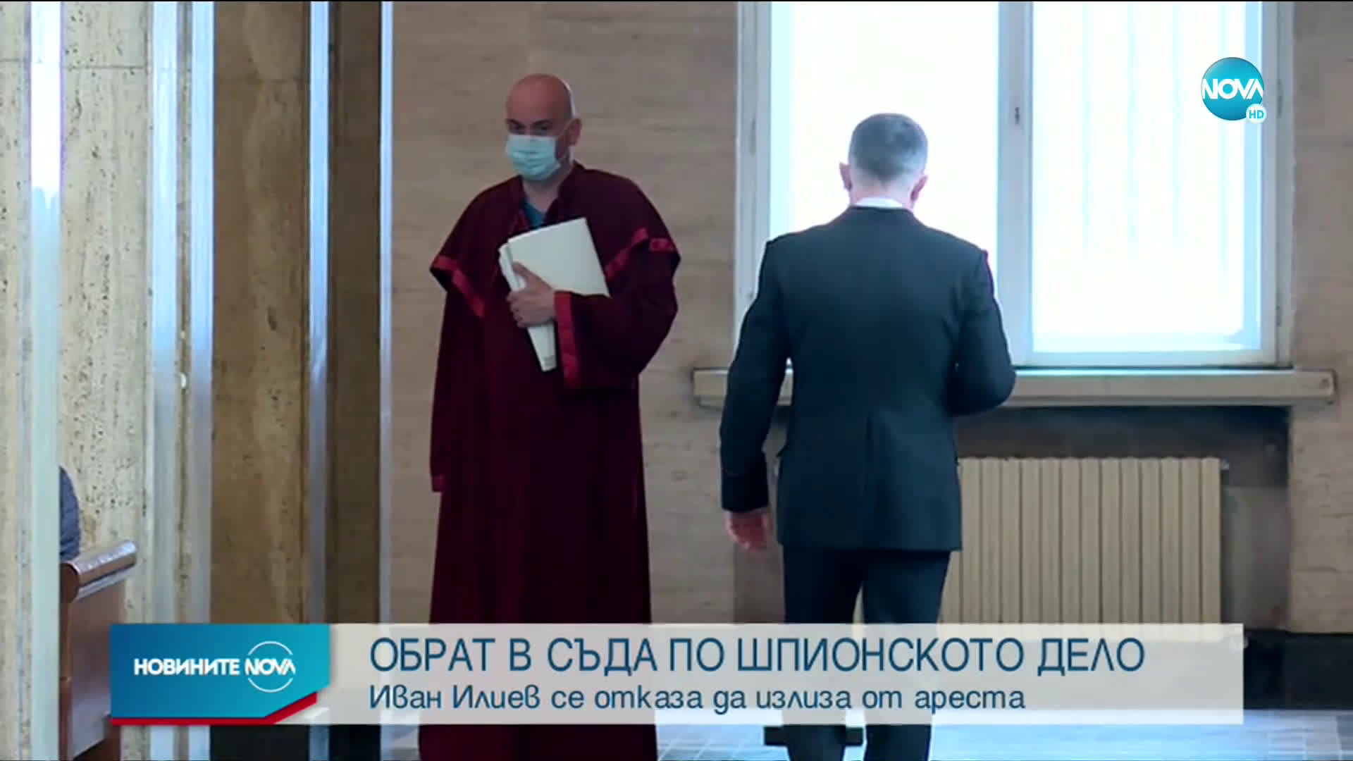 ШПИОНСКИЯТ СКАНДАЛ: Соченият за резидент се отказа да обжалва задържането си
