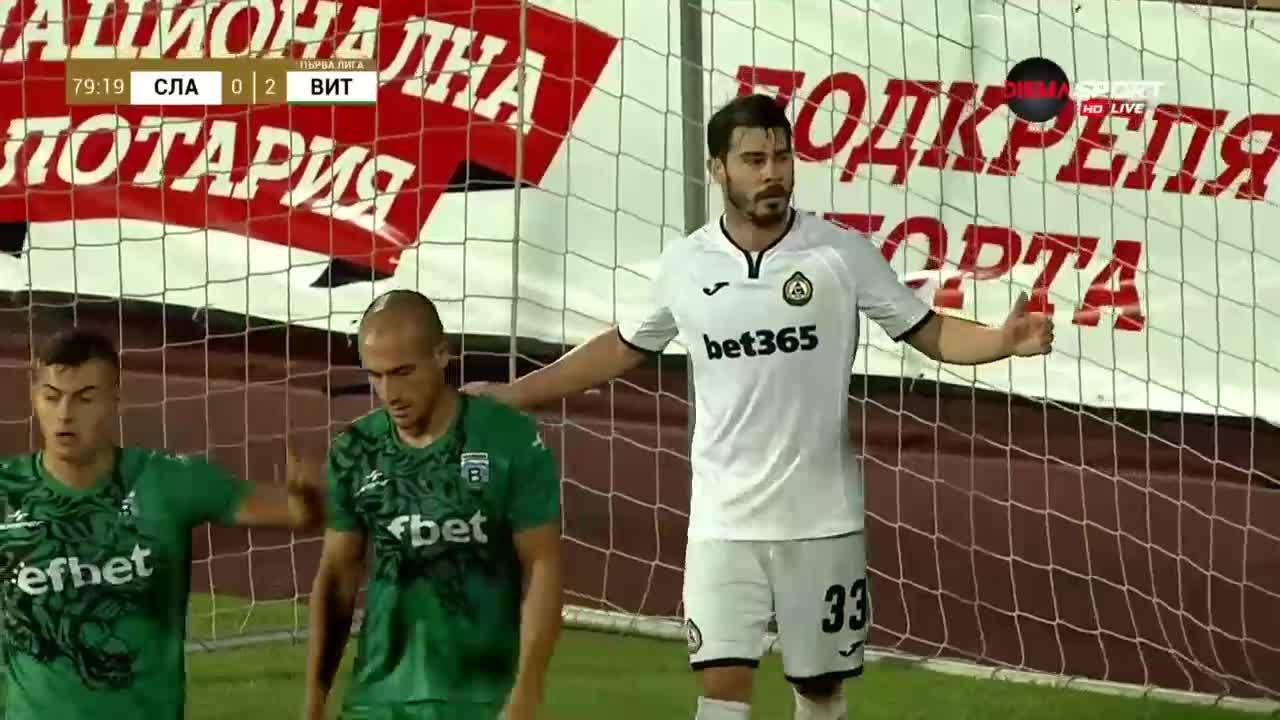 Славия - Витоша 0:2 /репортаж/