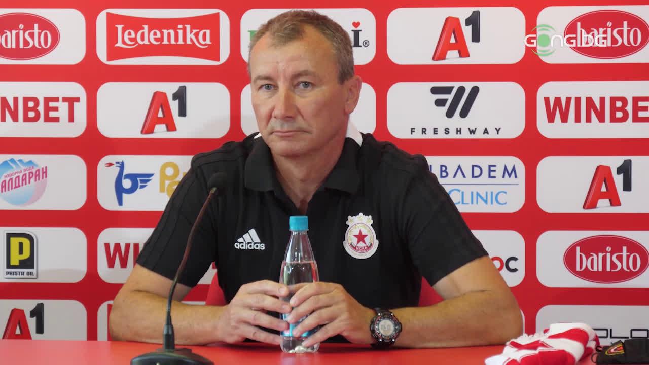 Стамен Белчев с по-високи изисквания към играчите на ЦСКА