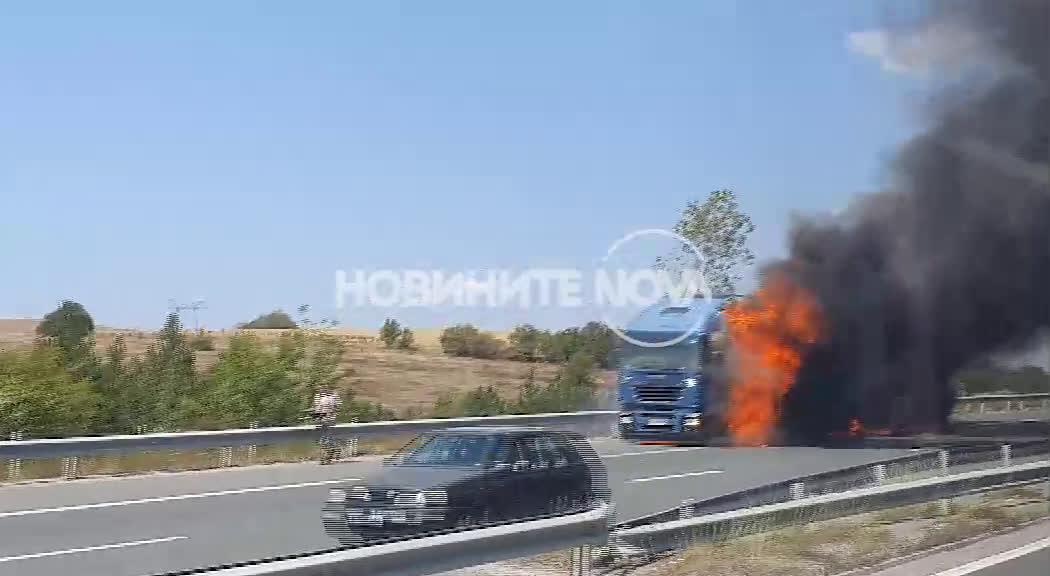 """""""Моята новина"""": Тир гори на магистрала """"Струма"""""""
