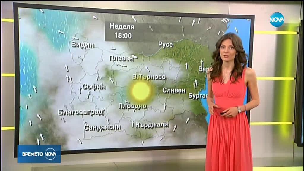 Прогноза за времето (19.05.2019 - сутрешна)