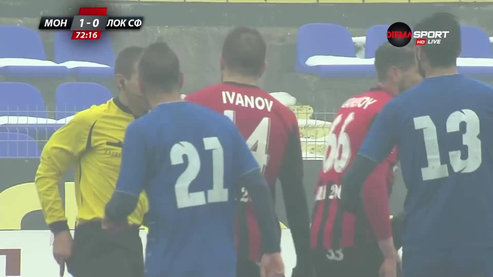 Монтана - Локомотив София 4:0 /репортаж/