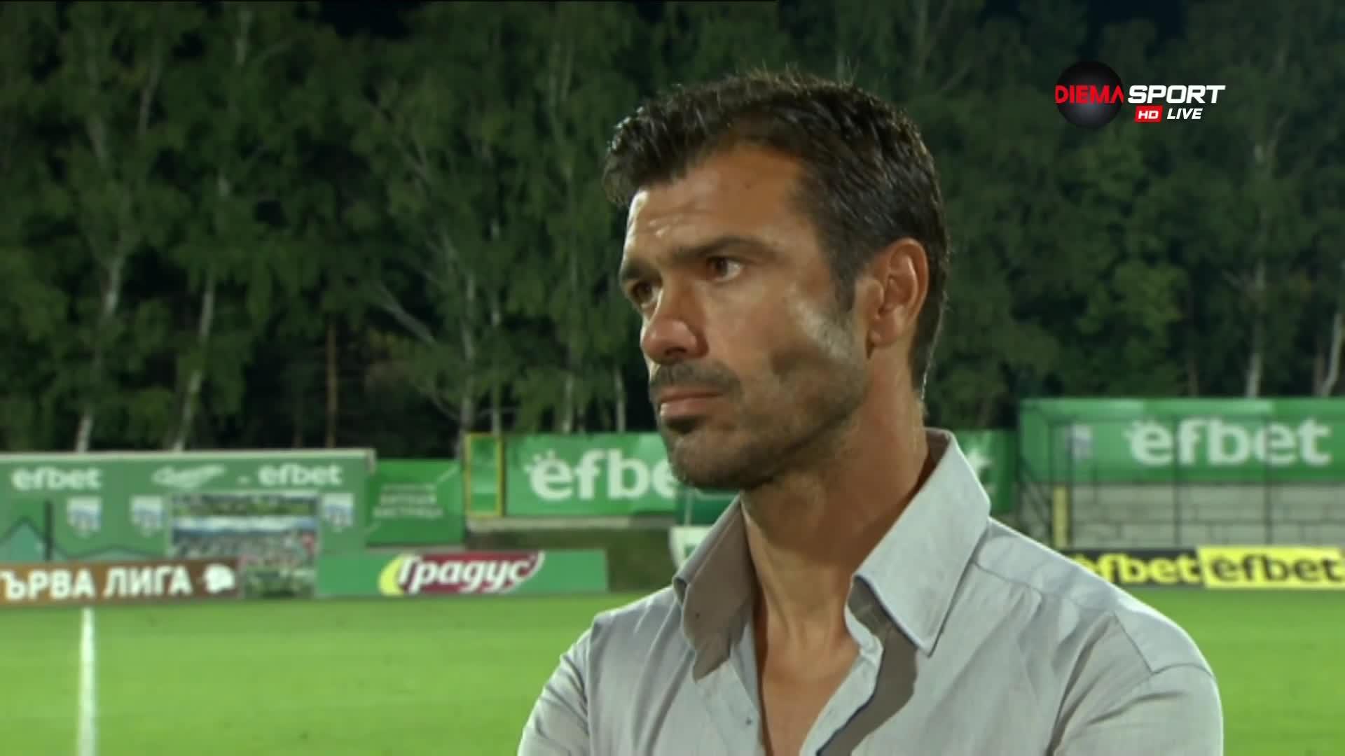 Кирилов: Второто полувреме играхме добре