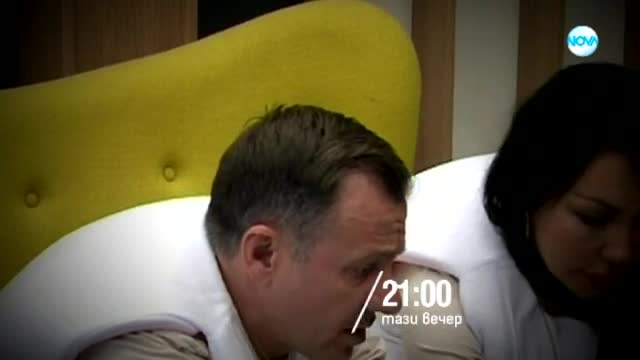 Big Brother: Most wanted - тази вечер по NOVA (30.11.2018)