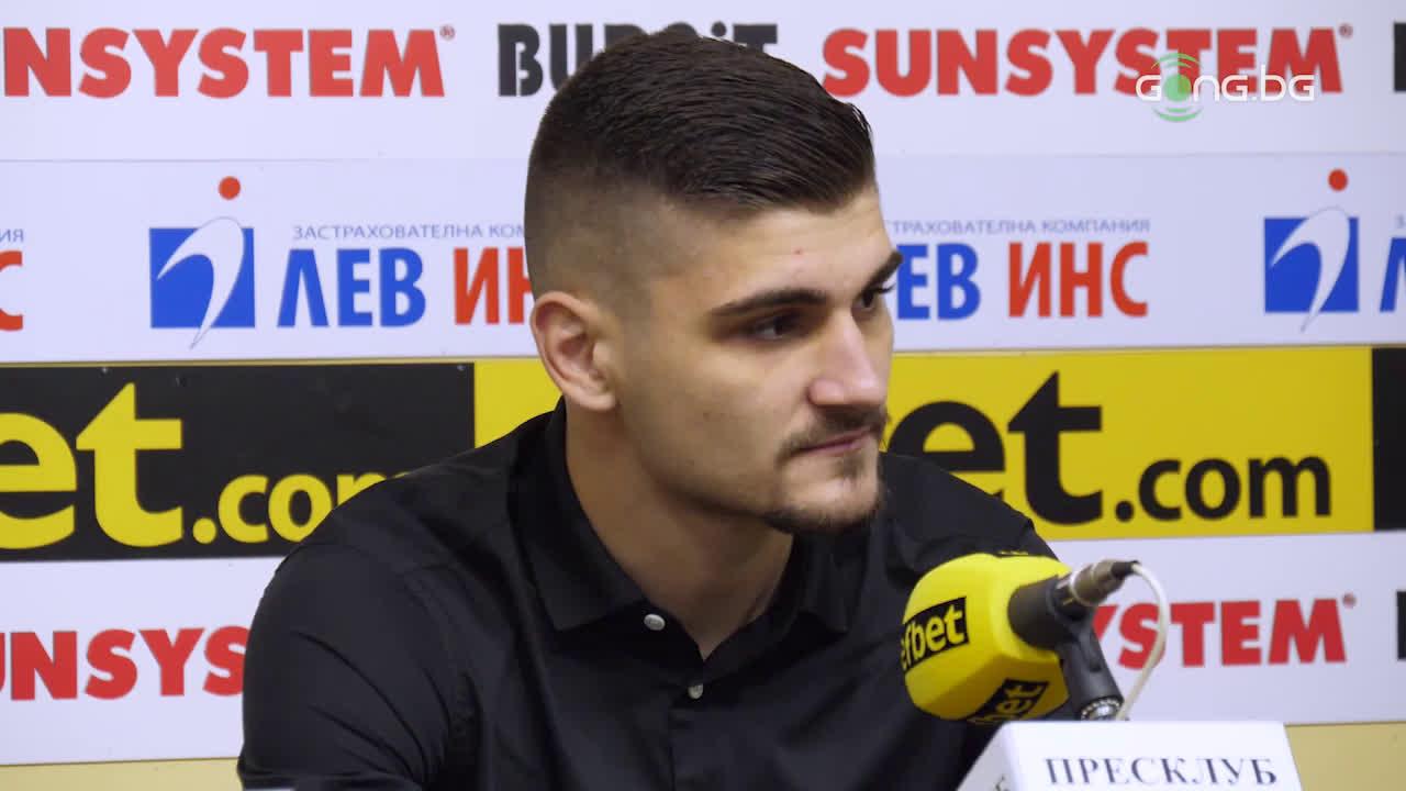 Преслав Боруков призна за разговор с Левски