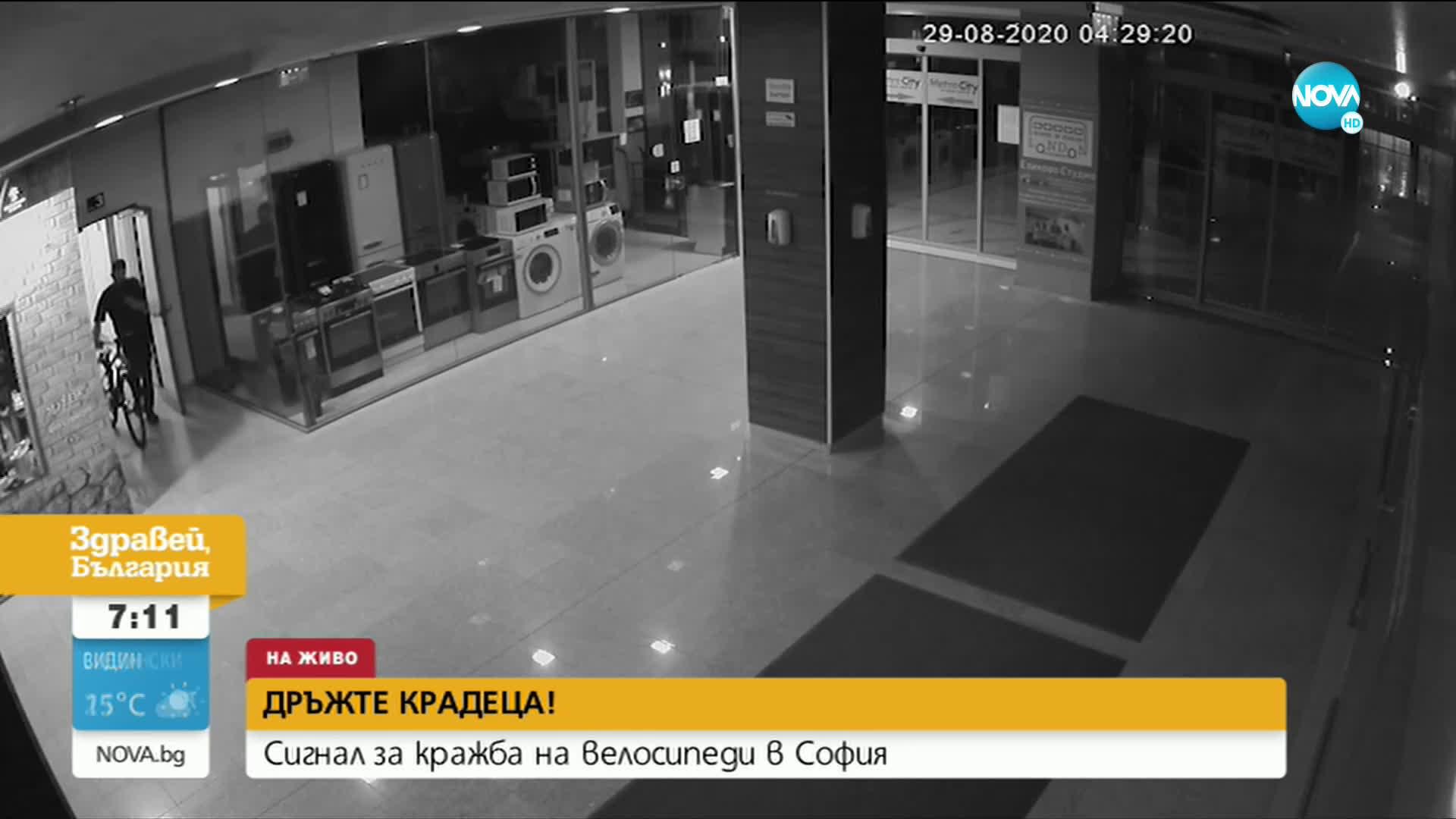 """""""Дръжте крадеца"""": Откраднаха детски колела от жилищен блок в София"""