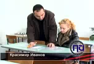 Автошкола Петър Йовчев и синове - Ямбол