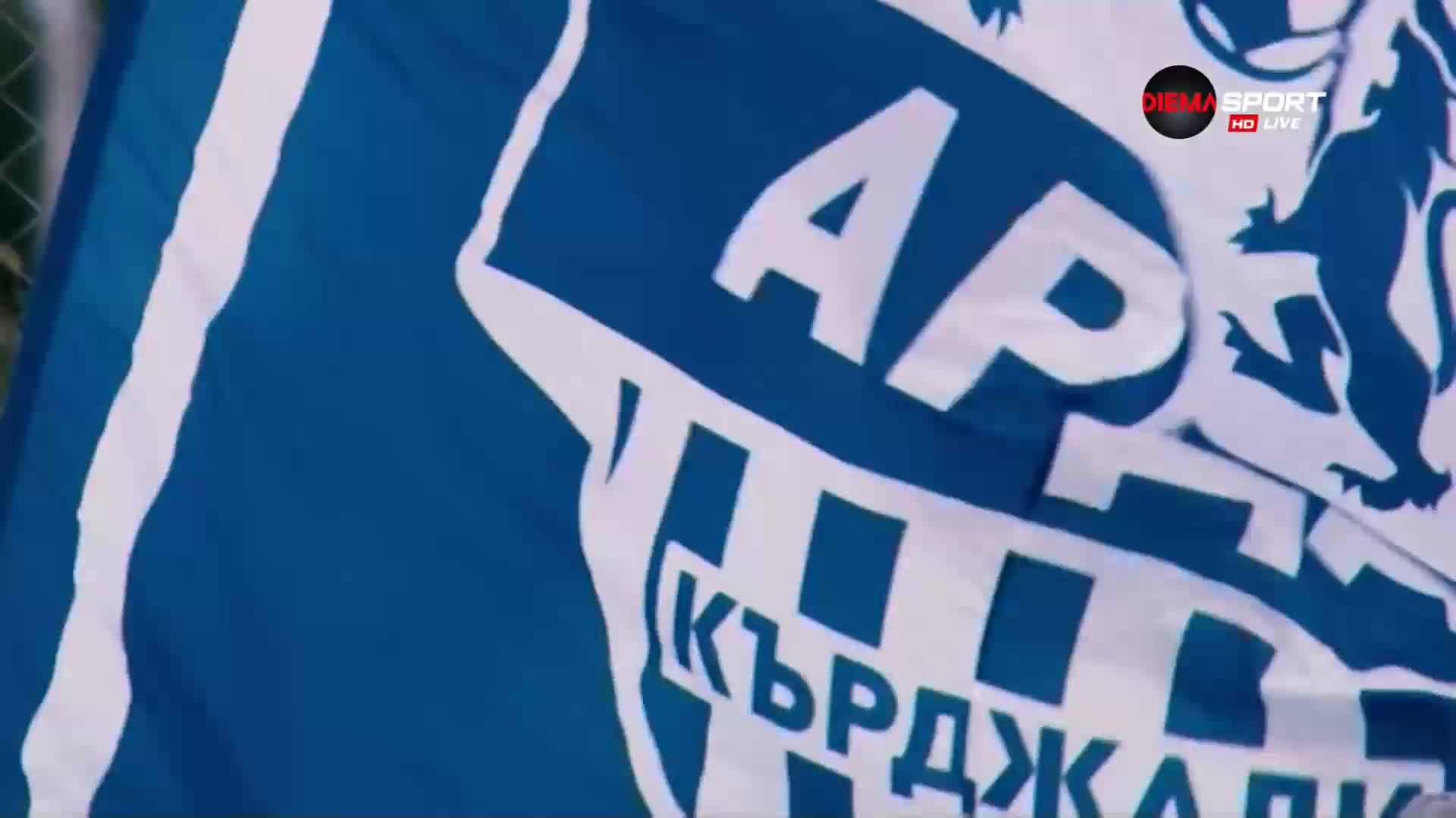 Любопитни факти преди Левски - Арда