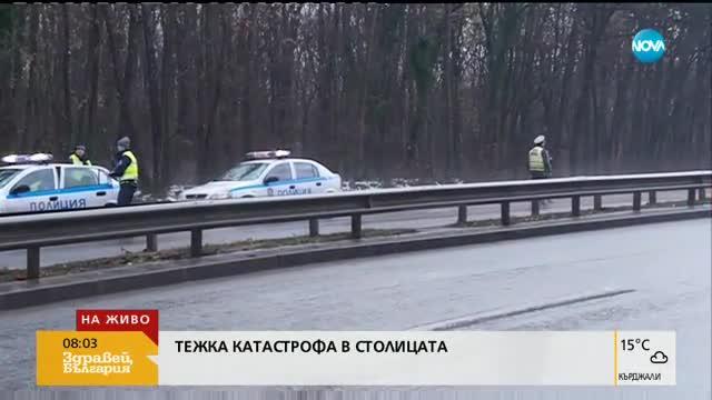Жестока катастрофа на Телевизионната кула в София
