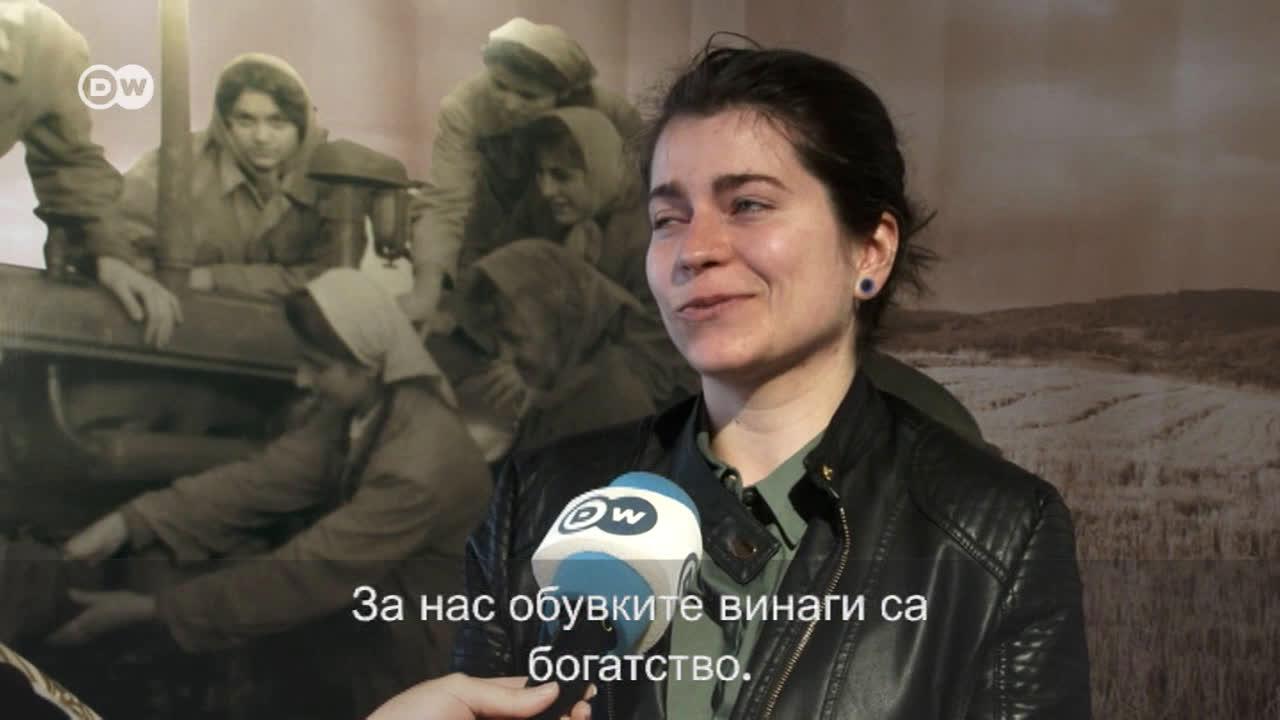 Ето как живееше българинът в НРБ