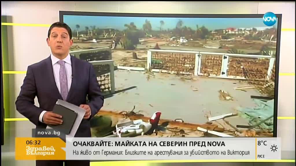 Новините на NOVA (12.10.2018 - 6.30 ч.)