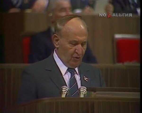 Изказване на Т. Живков пред делегатите на X X V I I конгрес на К П С С