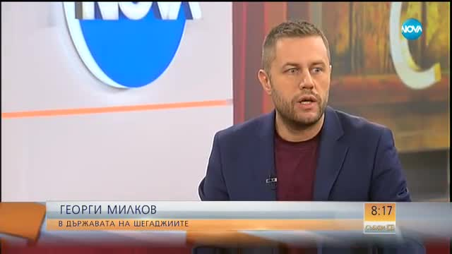 Журналист: Валери Симеонов може да даде ултиматум само в къщи