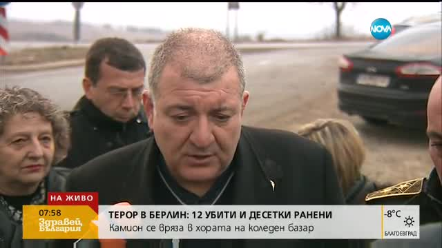 Костов: Има риск от терор, но не и конкретна заплаха срещу България